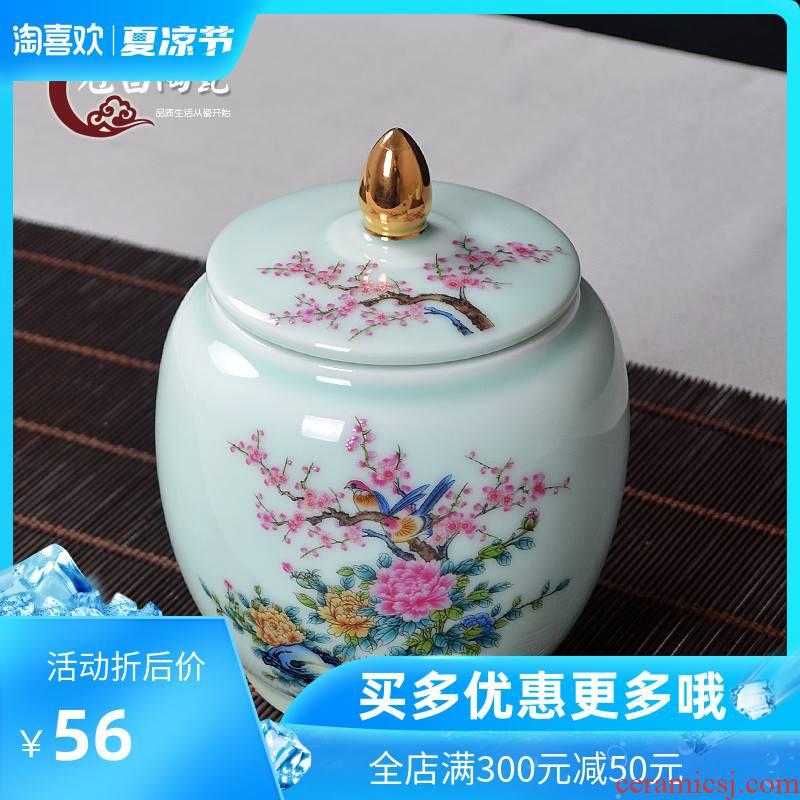Back economic prosperous household ceramic tea pot seal storage jar beaming manual powder enamel paint originality