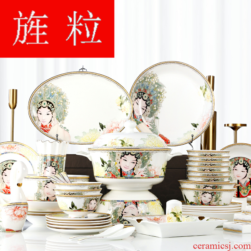 Continuous particle PONY dishes suit Chinese porcelain tangshan ipads porcelain tableware suit suit new household ceramic bowl