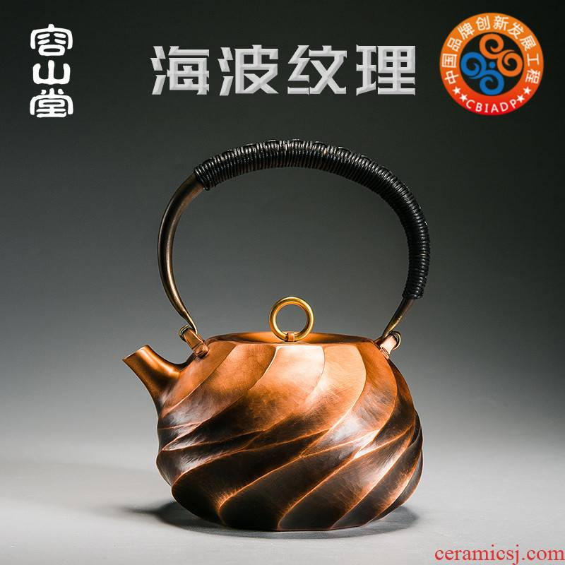 Vatican RongMing products to as sea plates kettle with thick copper teapot household TaoLu stone gourd ladle pot of cooked pot electricity