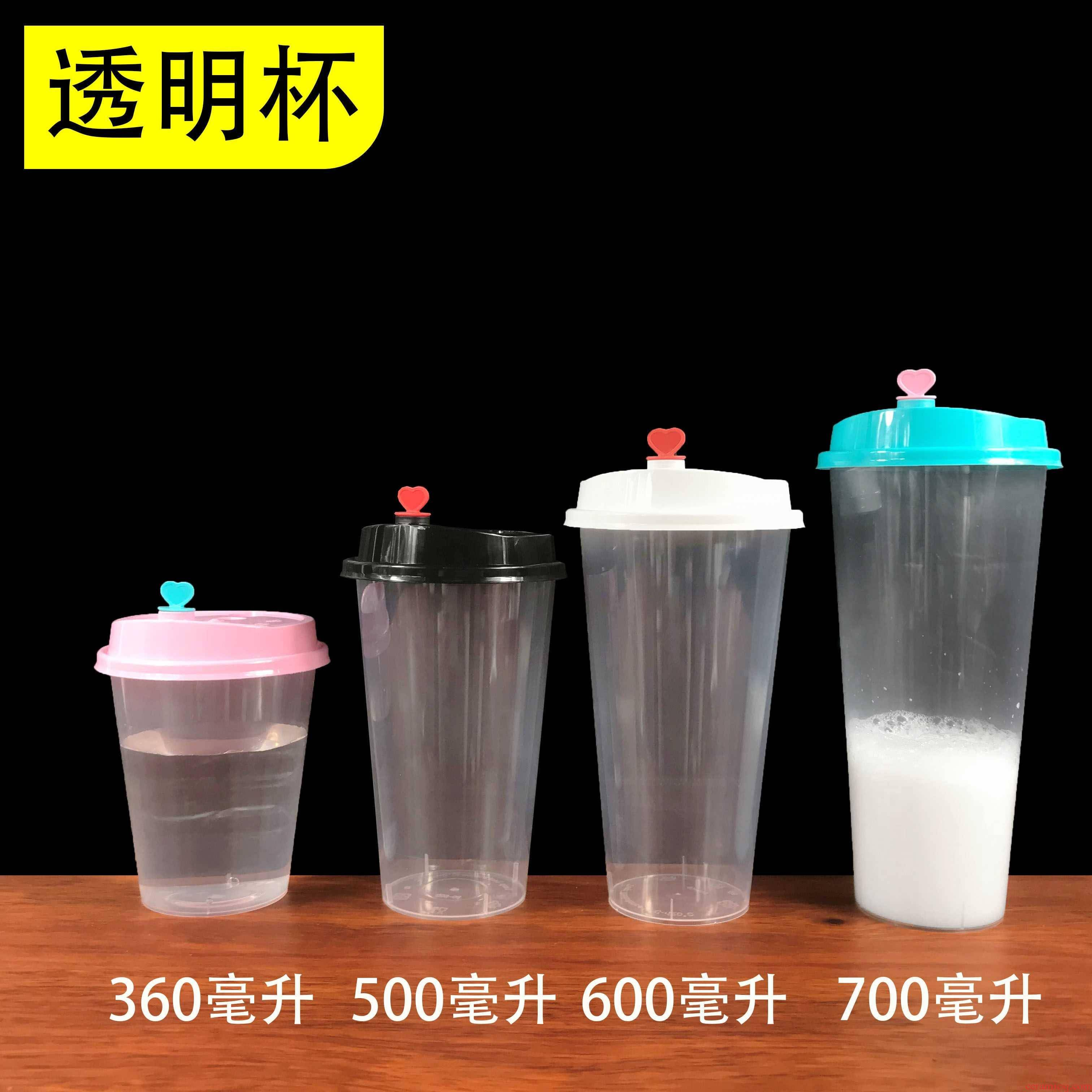 One - time tea cups transparent frosted plastic cups of water injection of juice drinks take - out packaging cup with cover 500 ml