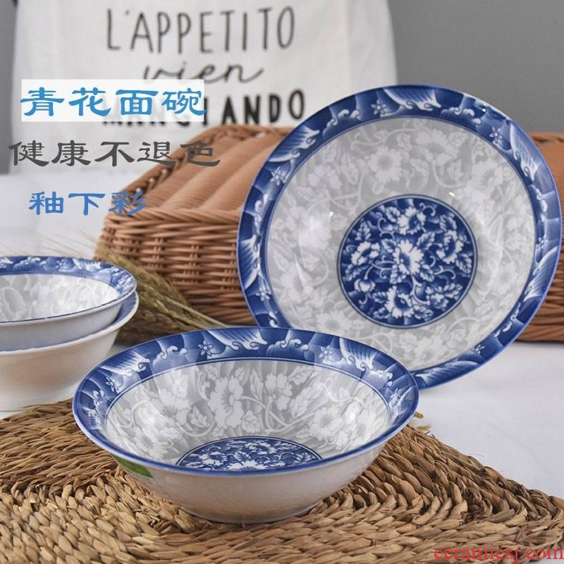 Optimal poly real (6 to 8 inches rainbow such use porcelain tableware of pottery and porcelain domestic large bowl of noodles bowl under the glaze color hat to bowl