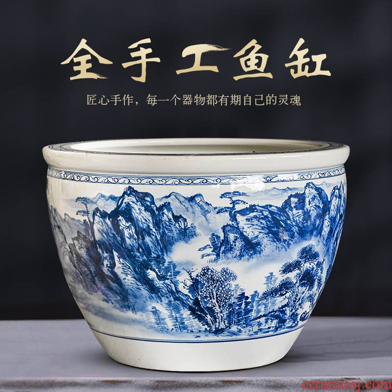 Package mail jingdezhen ceramic aquarium 1 meter extra large goldfish bowl lotus basin big bowl lotus lotus cylinder cylinder cylinder tortoise