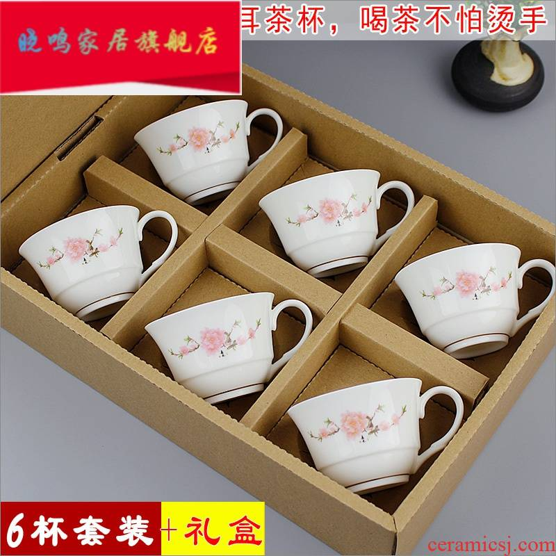 """""""Bringing small ceramic cups, small ears take ceramic cups with handles kung fu tea set hotel white porcelain tea set"""