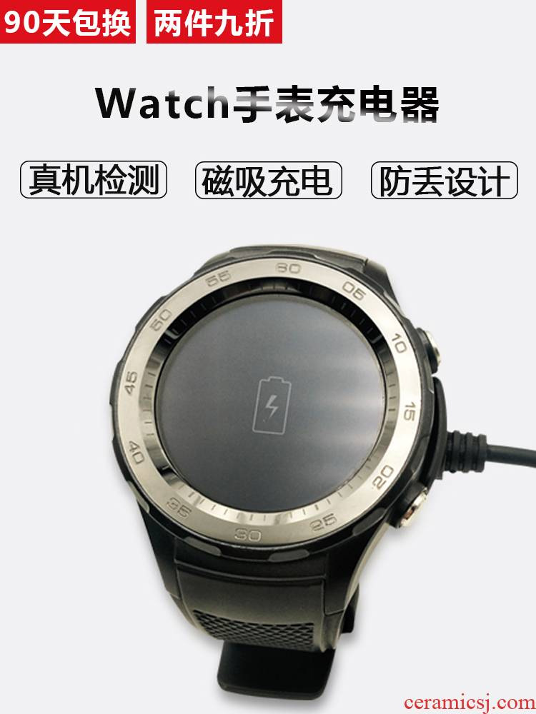 Sell like hot cakes for huawei watch watch2 charger huawei watch the second generation Pro intelligent motion magnetic suction charging base replace accessories USB cable