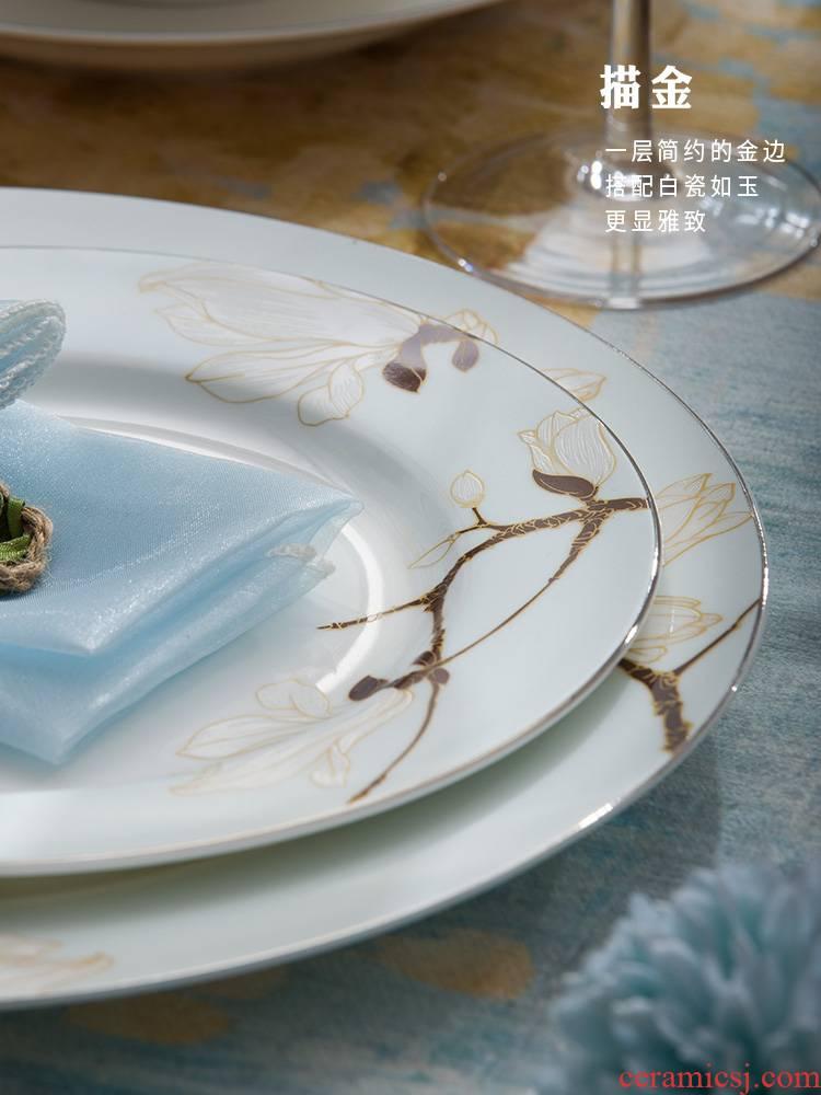 Ceramic dish dish dish dish dish suits for home use dish of fish ipads plate of European jingdezhen cutlery set