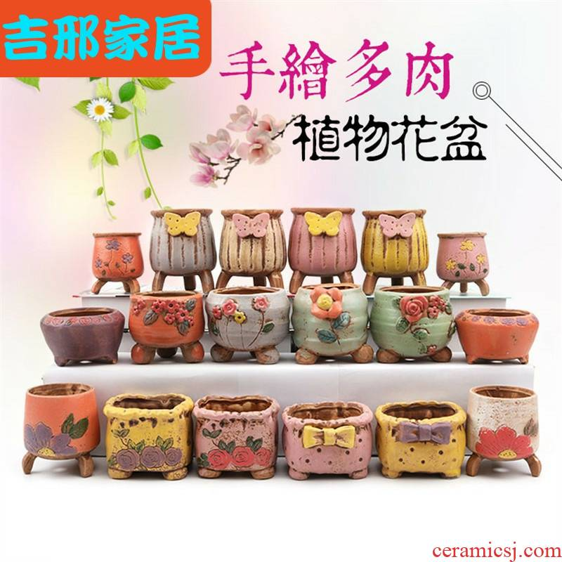 Contracted ultra breathable Korean hand - made ceramic flower POTS of meat the plants more coarse pottery, green potted flower implement full package mail has a hole