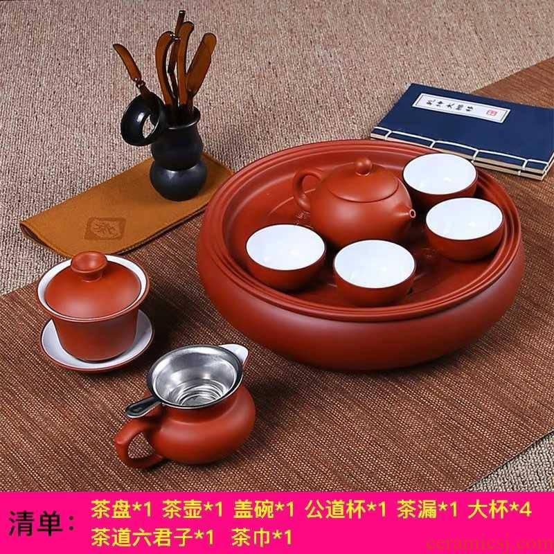 The Tea set with check full set of Tea tray package kung fu small suit household of 4 students with contracted the dormitory