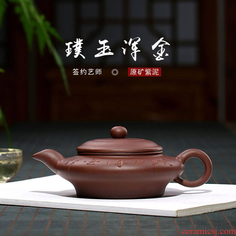Yixing purple sand flat ancient poems ink pot unadorned beauty pure manual pull embryo large water empty flat pot of tea can keep the teapot