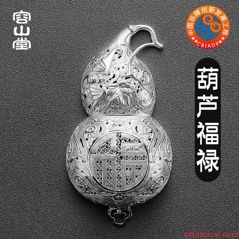 The Vatican should actively sterling) tea filter tea strainer gourd tea good kung fu tea accessories