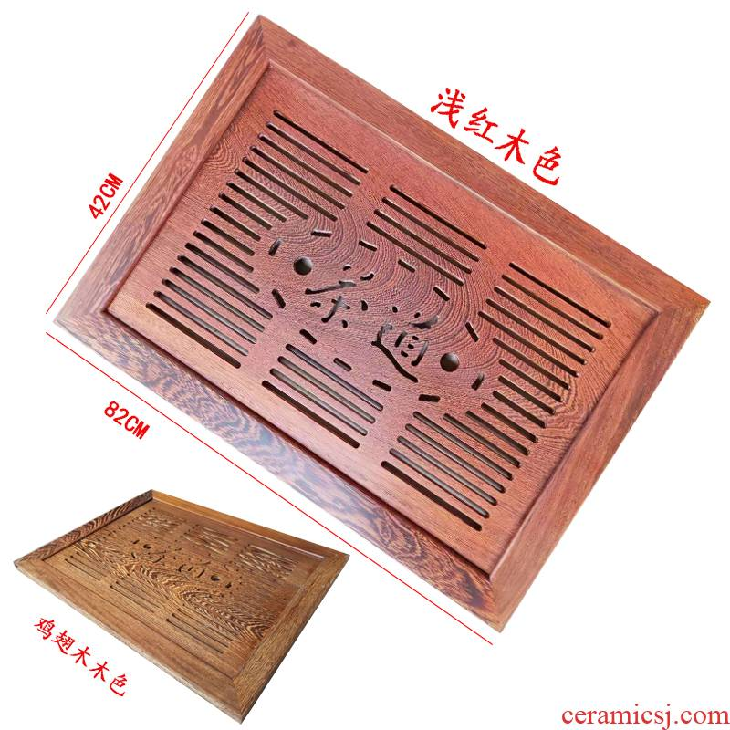 Hua limu chicken wings wood tea tray was leaking embedded stainless steel tea set tea tray was custom manufacturers shot/