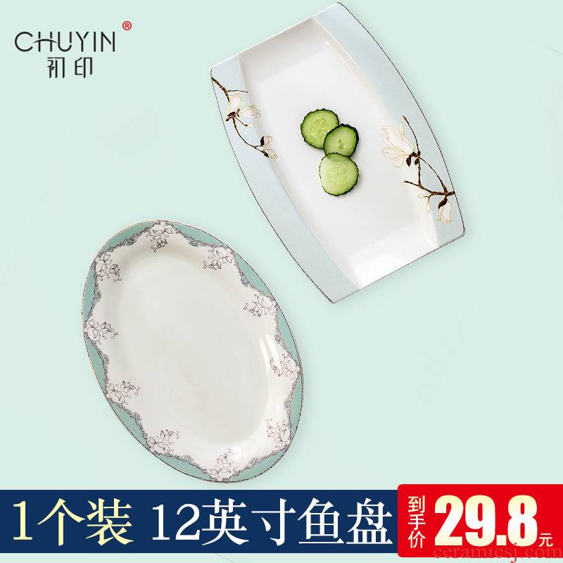 A 12 - inch European ceramic fish dish household jingdezhen creative move circular tableware large fish dish