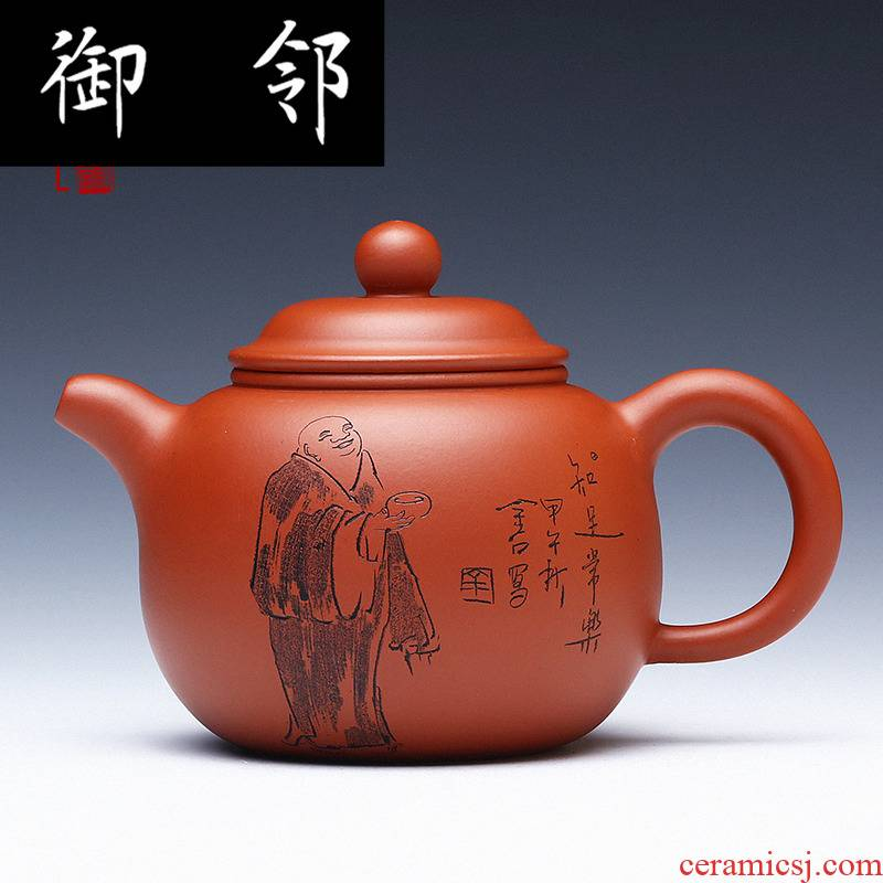 Zs yixing it teapot pure manual undressed ore mud zhu 28 - volume pot Jin Bobing tea teapot 210 cc