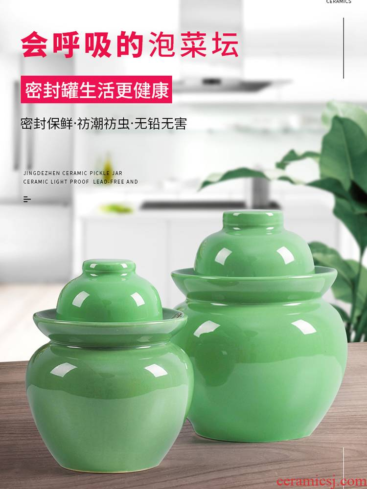 The Pickle jar ceramic moistureproof small earthenware thickening old sichuan pickles pickles jar sealed as cans