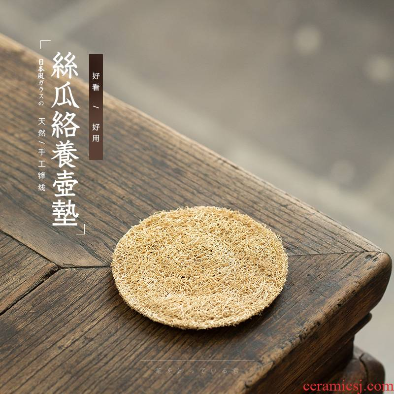 Natural loofah gasket suction cup mat checking glass pot a pot pad insulation pads are it tea tea accessories