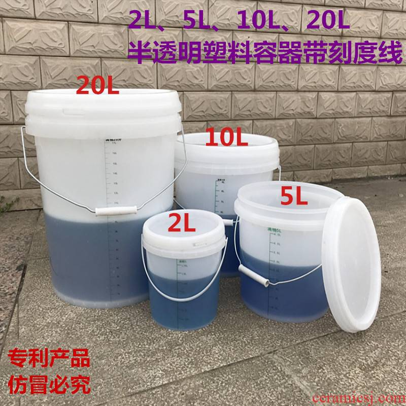 Thickening of 10 l with translucent white plastic scale line scale plastic medical 20 liters of milk tea shop