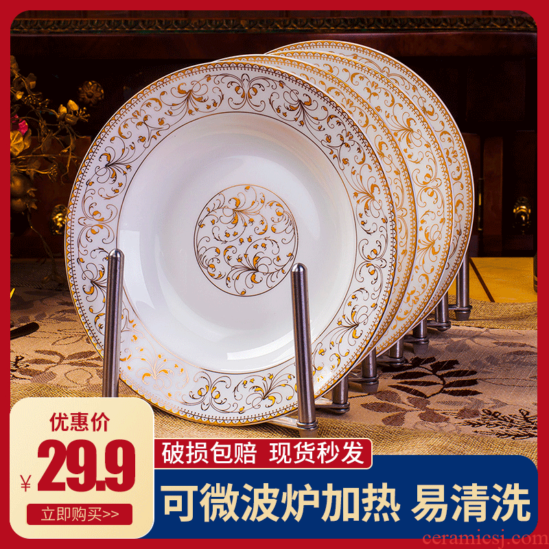 Jingdezhen ceramic disc plate suit dish plate 8 inches household soup soup plate plate four deep dish