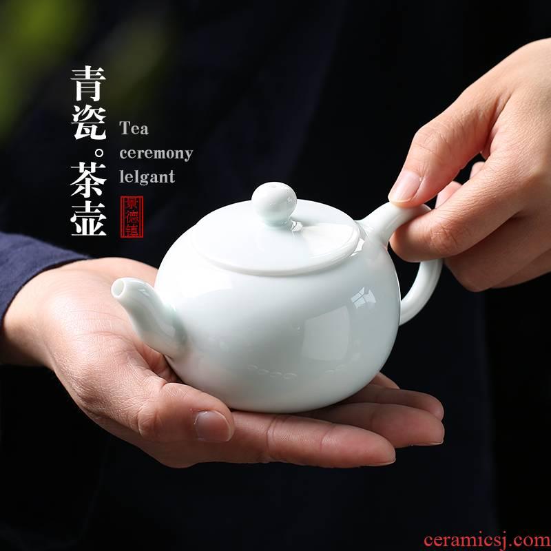 Jingdezhen up the fire which manual celadon kung fu tea tea set ceramic ball hole, single pot small household make tea