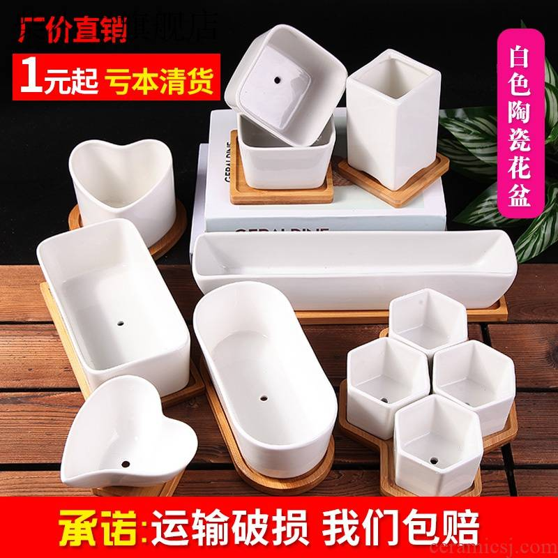 More flowerpot More meat plant POTS the white rectangle creative contracted fleshy white porcelain basin exchanger with the ceramics