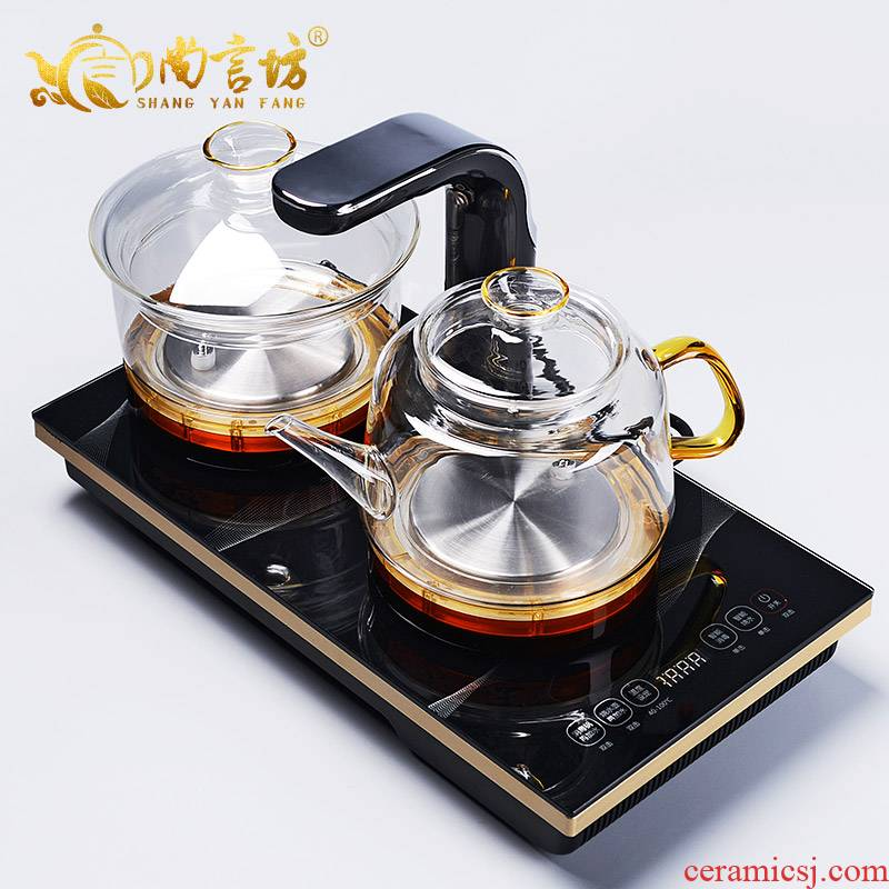 It still fang automatic water electric kettle household triad pumping speed furnace tea taking with zero intelligence K2