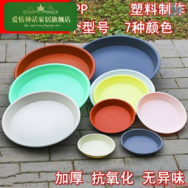 The Base plastic vases furnishing articles bottom sit flowerpot vase as against leaking bowl put the palm as bottom