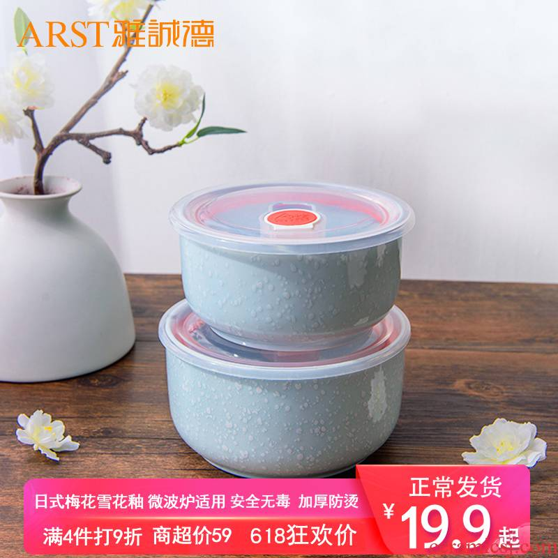 Ya cheng DE dazzle see Japanese ceramics with cover lunch box, multi - function preservation bowl of instant noodles bowl household tableware lunch dishes
