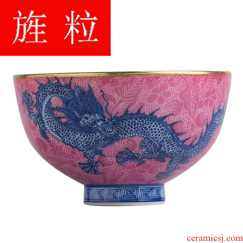 Continuous grain of a zen tea things jingdezhen pure hand - made copy of clear acting palace carmine on flower color bucket sample tea cup