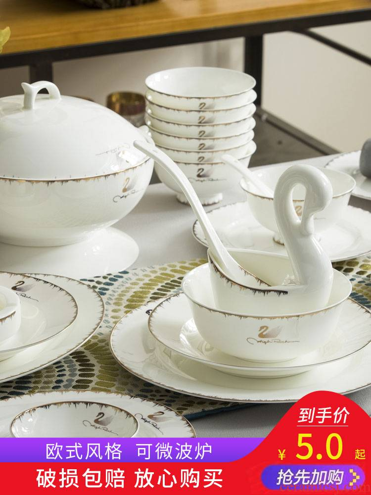 Combination dishes suit household eat rice bowl plate European dishes dishes soup bowl ceramic tableware suit bowl of rice