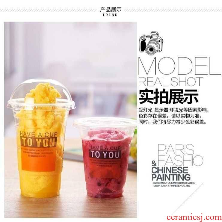 Milk tea cups one - time porridge juice cup soya - bean Milk cup with straw with cover packaging bags of school students