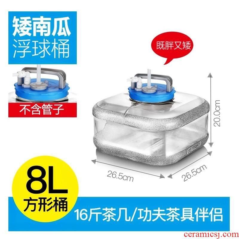 Transparent with floating ball to be water purification machine tea machine kunfu tea tea set small household plastic pure water bucket