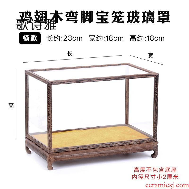 The Work art collections of cultural relics jade penjing wood frame base transparent display dustproof box cover cabinet