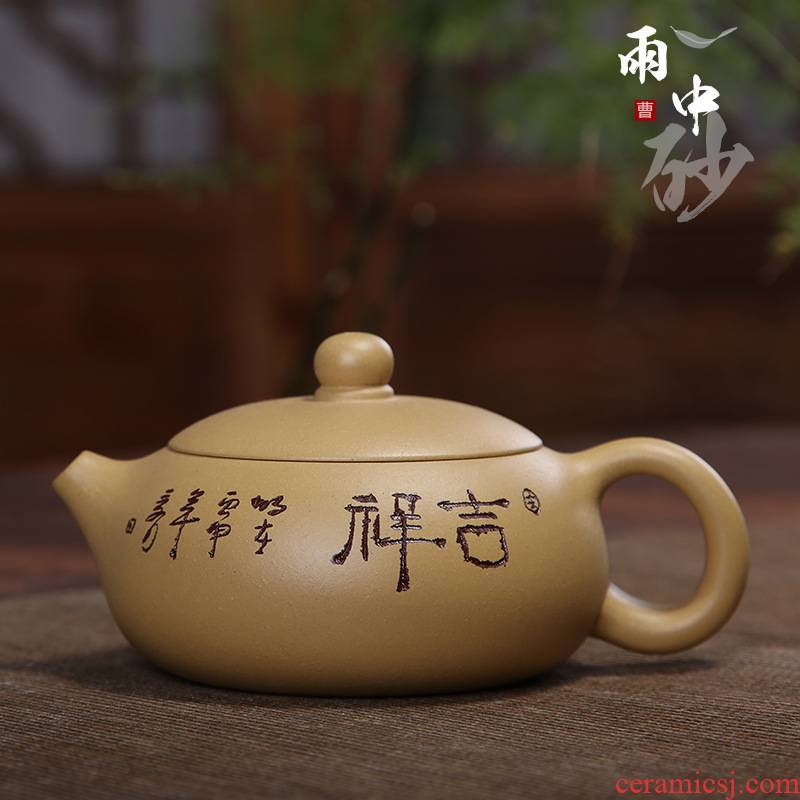 Yixing undressed ore section of mud flat xi shi teapot of ink made yellow moment half manual it small travel tea set