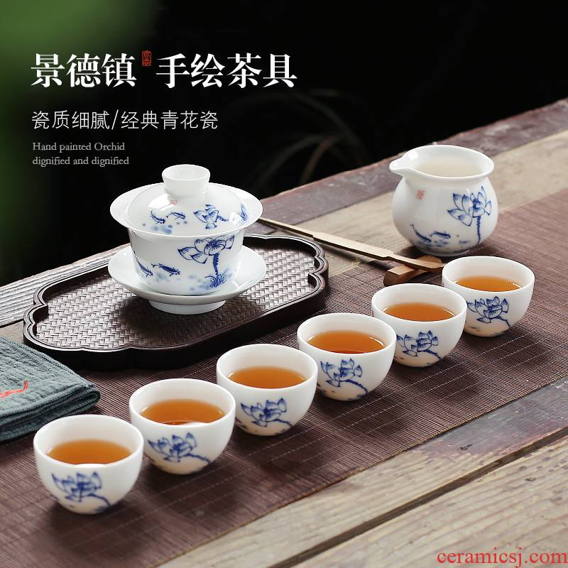 Jingdezhen up the fire which is blue and white porcelain tureen tea set suit household hand - made ceramic kung fu tea cups and contracted