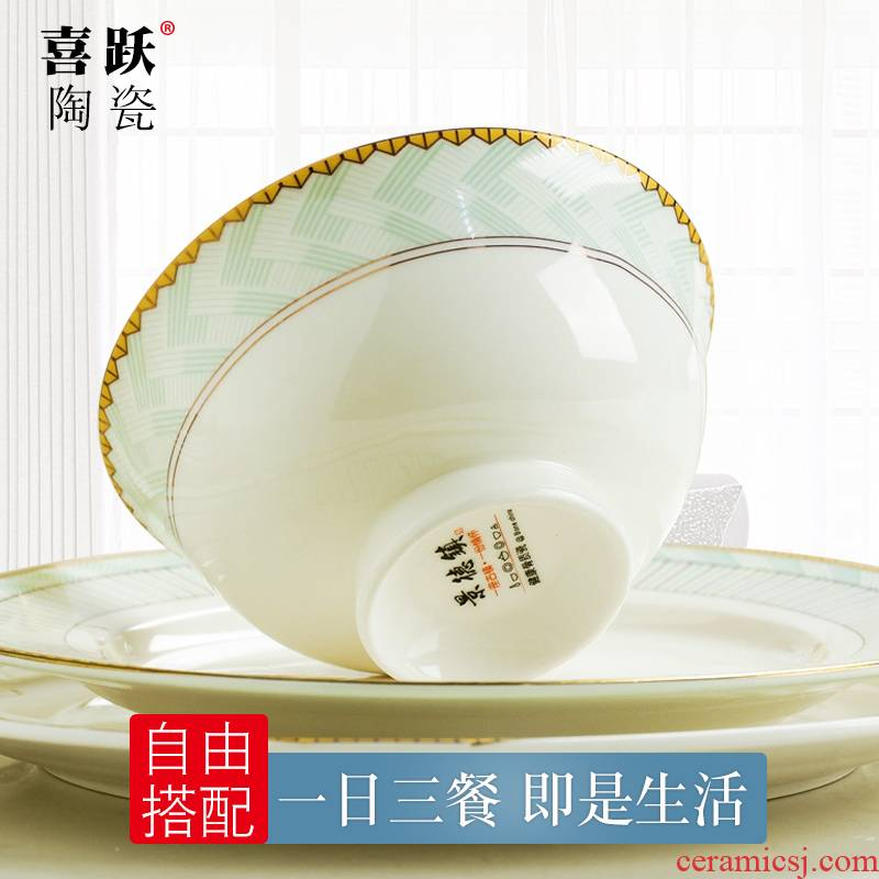 Dishes of jingdezhen ceramic Dishes spoon levene 】 【 rainbow such use ipads porcelain bowl DIY free combination of small and pure and fresh