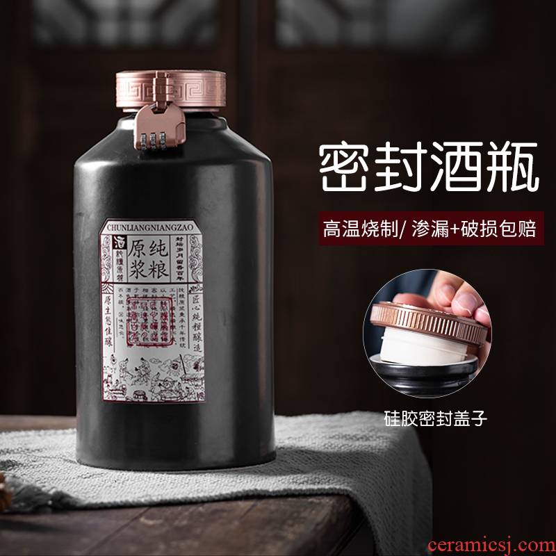 1 kg of jingdezhen ceramic big household sealed bottles with wine jar 3 kg 5 kg wine liquor bottles