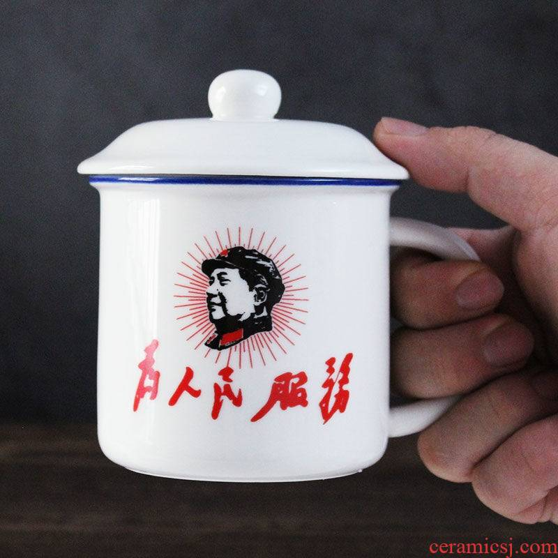 Nostalgic classic ceramic cup revolution mark cup with cover ChaGangZi old - fashioned cups cups to serve the people