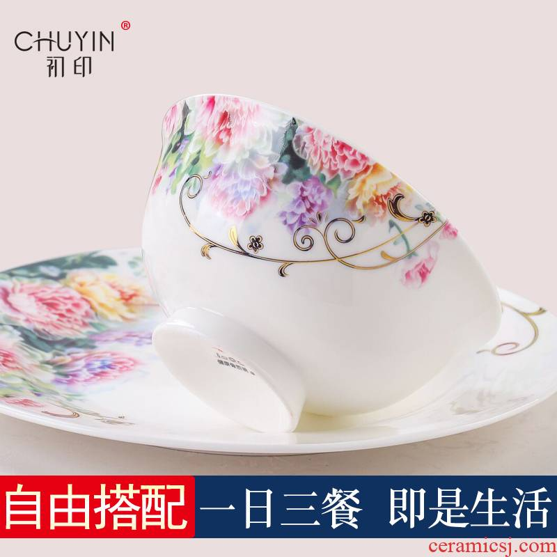 Jingdezhen porcelain tableware suit rainbow such use ipads soup plate dish dishes suit to eat home free combination of DIY