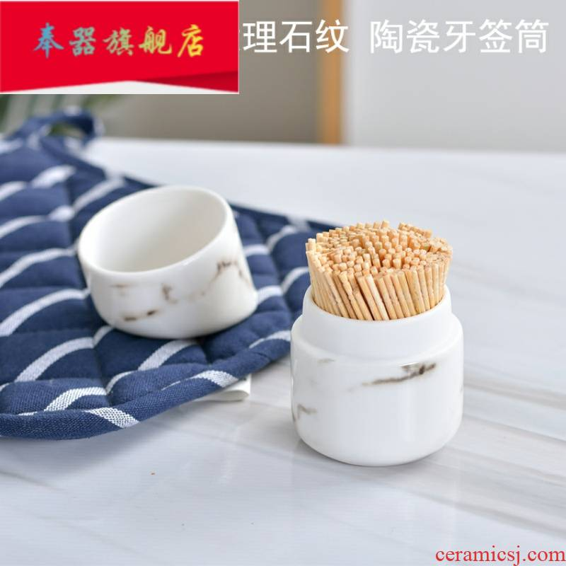 Ceramic toothpick box move creative home restaurant fashion express it in high - grade toothpicks extinguishers toothpicks GuanPing ou