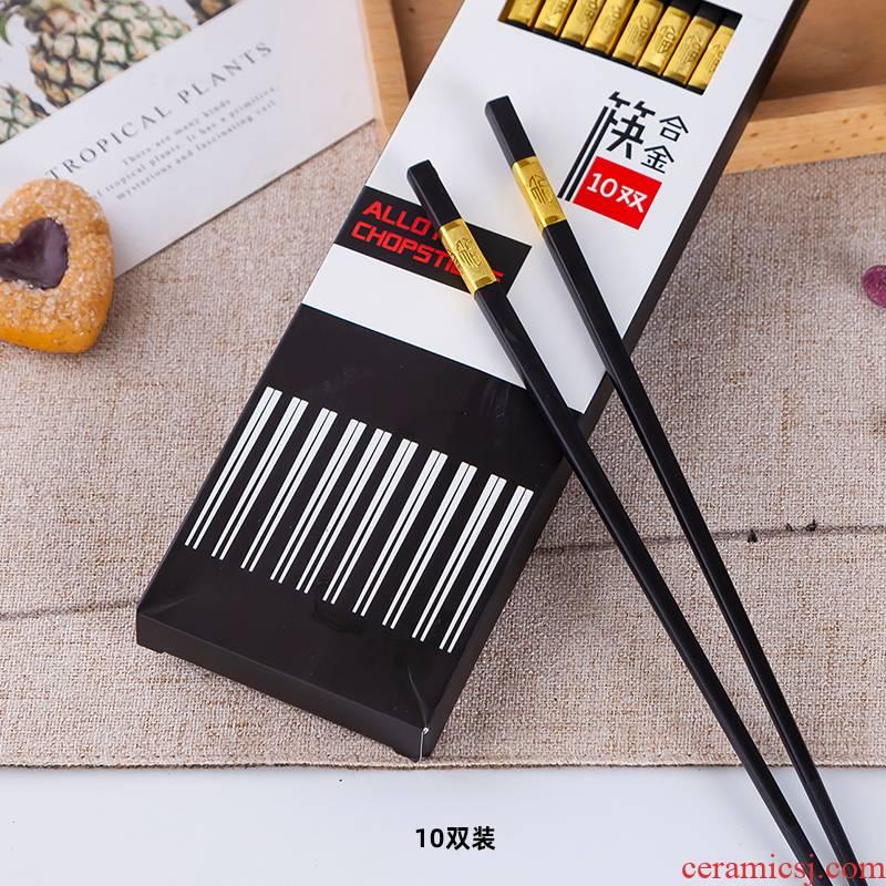 Tachyon household tableware family hotel alloy chopsticks sets 10 pairs of antiskid mildewy Japanese wooden chopsticks