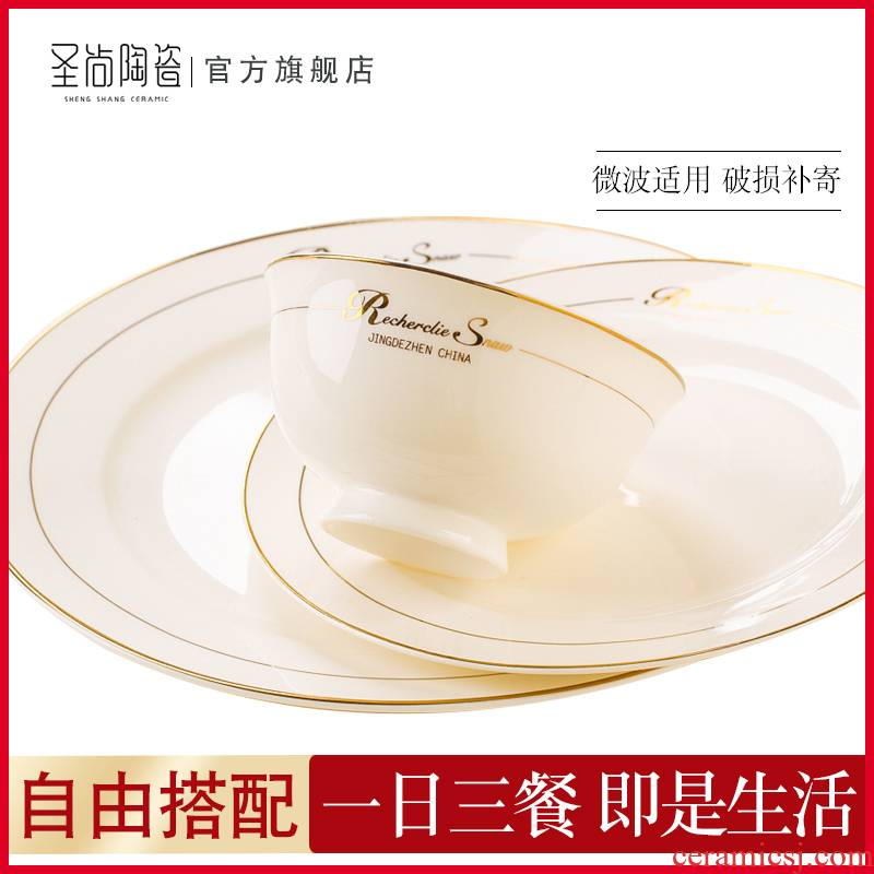 British style DIY tableware suit free collocation with ceramic dishes European - style combination dishes suit household jobs
