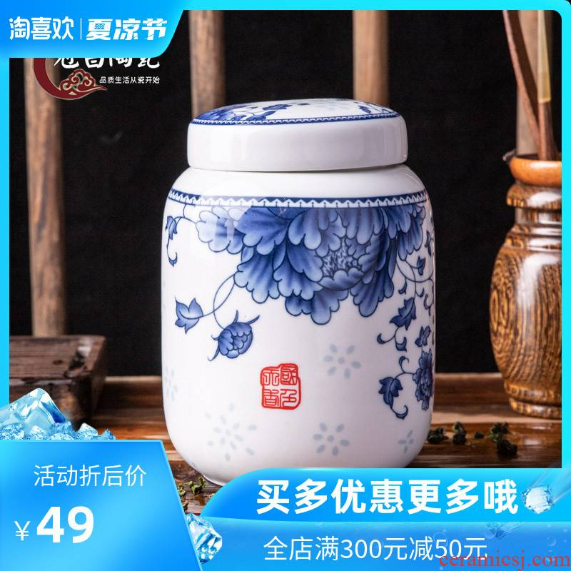 The Crown, jingdezhen ceramic tea pot home large POTS sealed as cans of canned 390 grams of blue and white porcelain tieguanyin