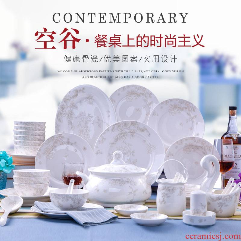 28 head 56 jingdezhen ceramics tableware ipads porcelain dishes suit Korean household microwave bowl chopsticks bowl dish combination