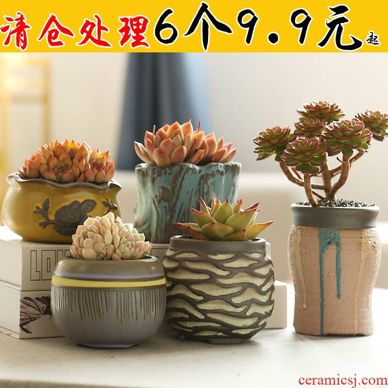 More special offer a clearance meat meat meat flowerpot ceramics basin Lao - zhuang biscuit firing breathable rural thumb restoring ancient ways its creative move