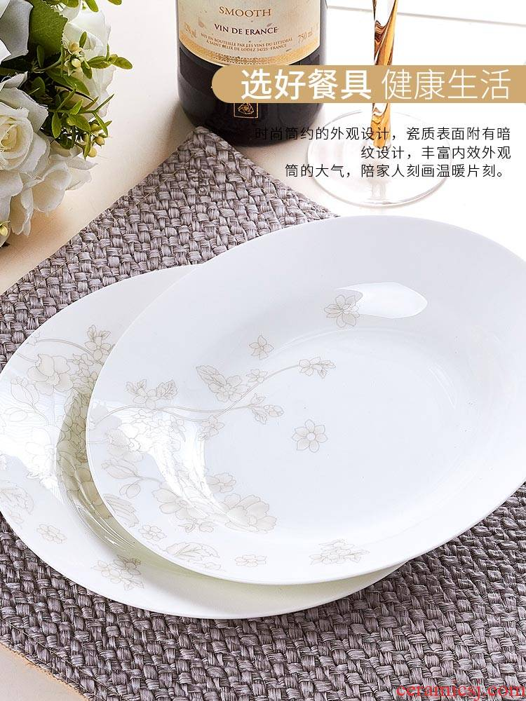 Dish Dish Dish Dish bowl suit household ceramics tableware deep Dish Dish Dish ipads European creative move hollow