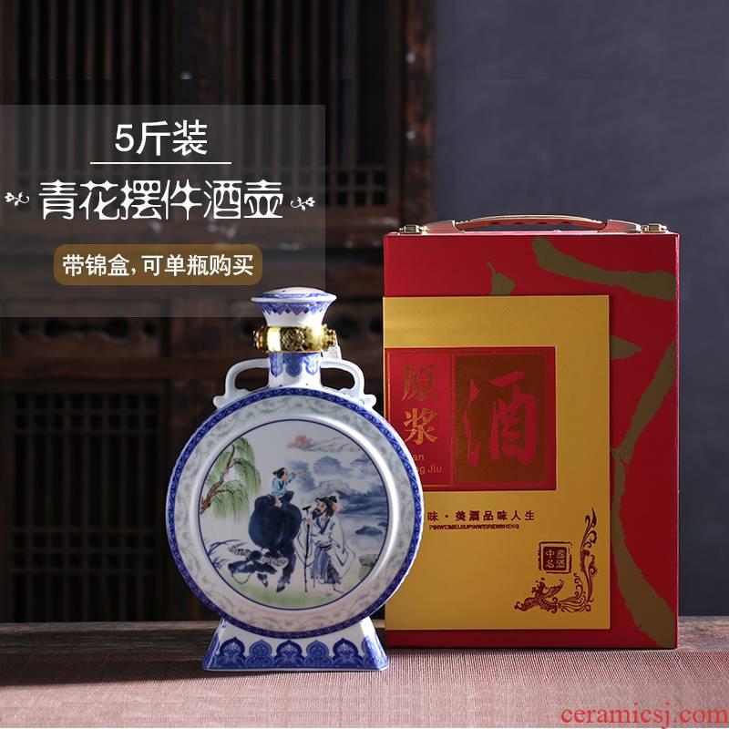 Jingdezhen ceramic bottle 5 jins of flat bottle blank bottle collection of blue and white porcelain porcelain 5 jins of empty bottles