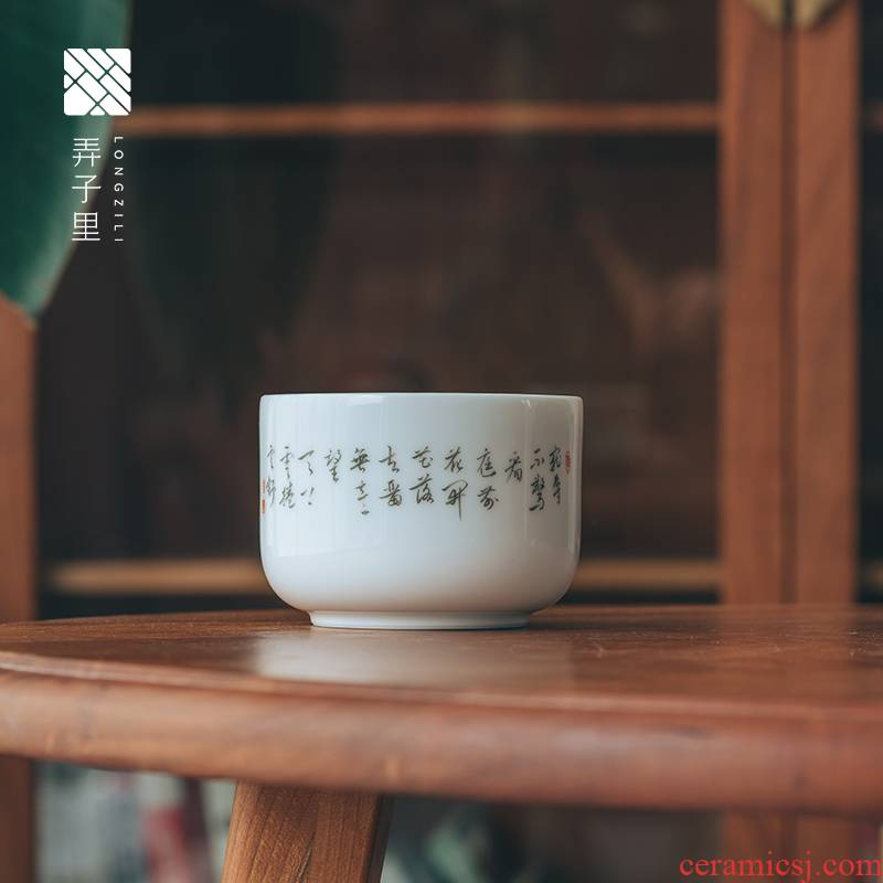 Made in jingdezhen jade white porcelain tea stove temperature base mud hand - Made floral tea accessories