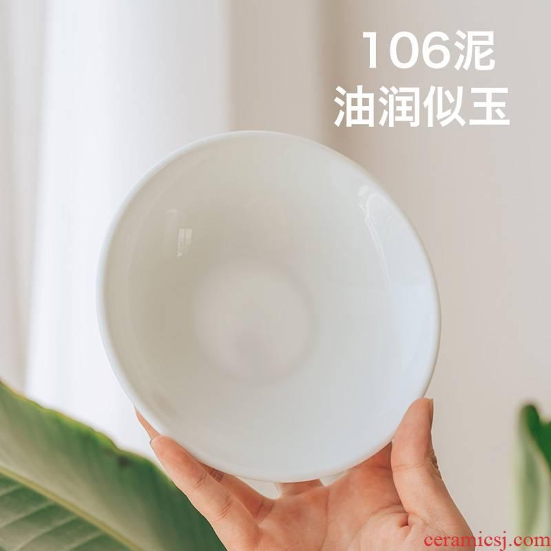 Made in jingdezhen jade tea pot mud single CPU master cup hand pot of tea tray tray was kung fu tea set