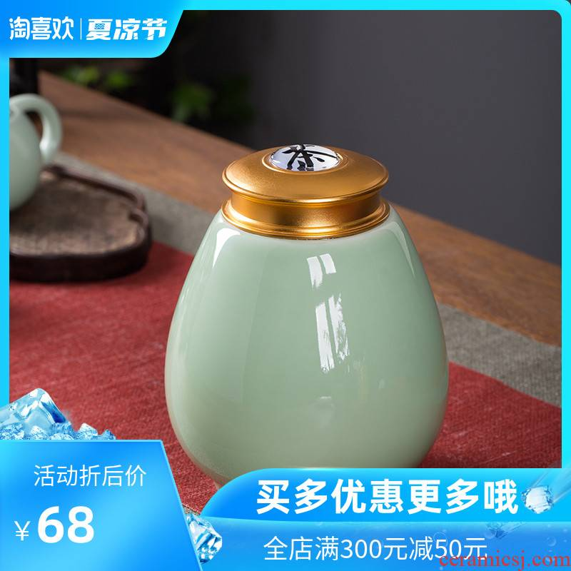 The Crown chang celadon ceramic seal pot small caddy fixings tea boxes canners portable storage POTS creative home half a catty