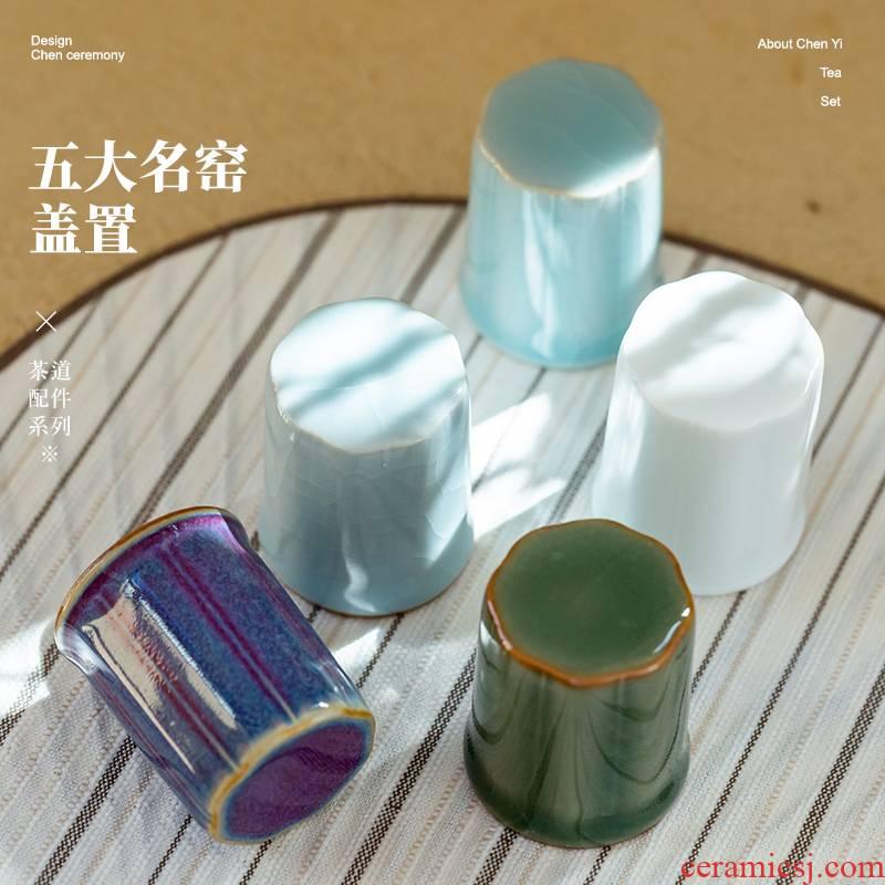 Five ancient jun cover set it Joe ceramic zen tea zero iron lid with a lid to use tea accessories