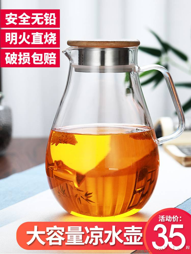 Cool the kettle high temperature heat - resistant glass explosion - proof domestic large capacity bottles cold boiled water glass teapot suit with cold water