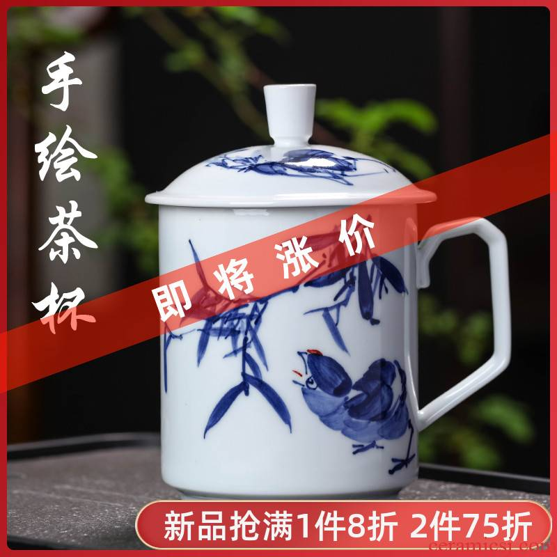 Hand - made office of blue and white porcelain cup of jingdezhen ceramic cups domestic cup with cover glass large tea cup and meeting